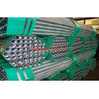 Buy cheap Black Painted / Galvanized EMT Pipe , Q235 SS400 , S235JR , Double Submerged Arc Welded DSAW product