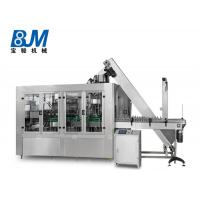 Buy cheap Automatic Rotary Washing Filling Capping Beer Bottle Filling Machine from wholesalers