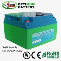 Buy quality Lithium Iron Phosphate Batteries12V 30AH For Christmas Lights at wholesale prices
