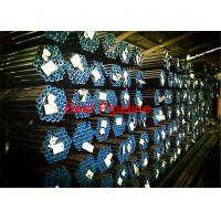Buy cheap KN 42 5792 1995 Carbon Steel Pipe Coating Hot Rolled Technique Boiler Tube product