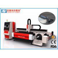Buy cheap IPG 1000W 8mm Metal Laser Cutting Machine for Stainless Steel Door and Logo product