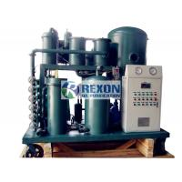 Buy cheap Electric Power Vacuum Oil Filter Machine Oil Recycling System 18000LPH TYA-V-300 product