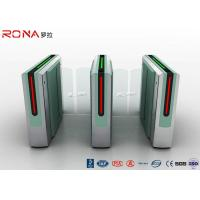 Buy cheap Luxury Automatic Optical Sliding Barrier Gate 50HZ With Access Control System from wholesalers