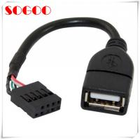 Buy cheap Header Motherboard Cables USB 2.0 A Female To Dupont 10 Pin Female from wholesalers