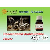 Buy cheap Eliquid Arabia Coffee Vape Liquid Flavoring Colourless To Light Yellow product