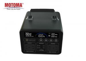 Buy cheap Camping 12v 700wh Power Stations Portable With 110V/220V AC 12v 15v DC Output Solar Input System product
