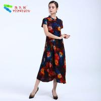 Buy cheap Long Floral Summer Dresses Vestidos / Long Cotton Dress With Short Sleeves product