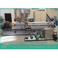 China Recycled Plastic Pelletizer Machine PVC Pelletizing Line OEM / ODM Available on sale