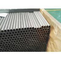 Buy cheap Cold Drawn Precision Welded Steel Tube DOM Tube Stabilizer Automotive Parts from wholesalers