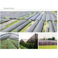 Buy cheap UV Treated Greenhouse Shade Net / Green Garden Net For Roofing Agriculture Cover product