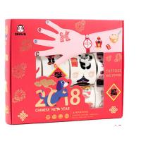 Buy cheap Last 3-5 Days Small Baby Playing Toys Cosmetic Standard Tattoo Stickers For Kids product