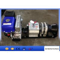 Buy cheap 5T High Speed 13HP Gas Engine Powered Winch With YAMAHA Engine 1200 * 600 * 750mm product