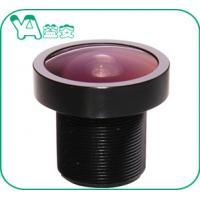Buy cheap Waterproof 147 Wide Angle Car Camera Lens F2.0 M10 / M12 2.1Mm 1 /2.7
