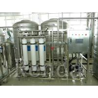 China Pure Water Treatment / Purification RO Water Treatment Systems Equipment ISO Certification on sale