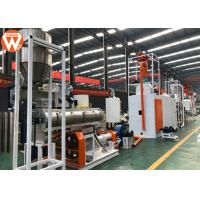 Buy cheap Wet Type 3-4T/H Sinking And Floating Fish Food Processing Equipment from wholesalers