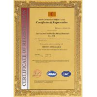 Guangzhou Hedsom Building Material Co., Ltd Certifications