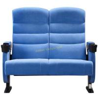 Buy cheap Two Seater VIP Couple Chairs With Five Years Warranty / Movie Theater Chairs from wholesalers