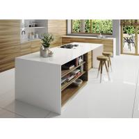 Buy cheap Modern Decoration Nano Eco Recycled Glass Countertops For Kitchen from wholesalers