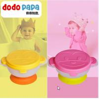 Buy cheap Microwave Heating Baby Feeding Utensils Baby Feeding With Spoon And Lids product