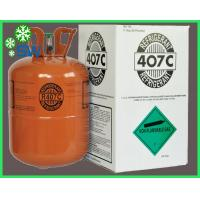 Buy cheap Mixed Refrigerant Gas R407C 99.9% purity from wholesalers
