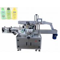 Buy cheap Auto OPP Hot Automatic Labeling Machine 20000 bph For Beer Round Bottle product