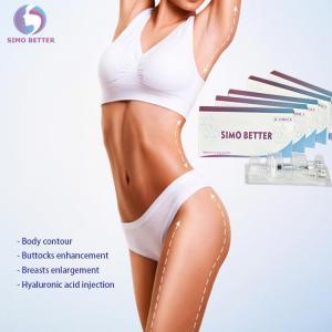 Buy cheap Collagen Hyaluronic Acid Dermal Filler 1ml 2ml 10ml Pure Dafe Dermal Filler For from wholesalers