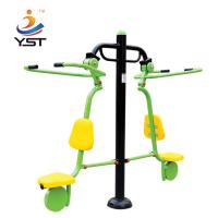 China Chinese cheap multi-style body stretching fitness equipment on sale