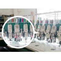 Buy cheap Custom Multi - Functional Commercial Computerized Embroidery Machine For Hats from wholesalers