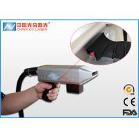 Buy cheap 200W Handheld Laser Rust Remover Machine For Automotive Parts product