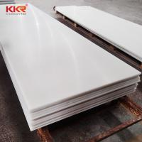 Buy cheap Acrylic Solid Surface Artificial Marble Marble Stone corian Solid Surface from wholesalers