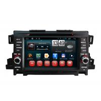 Buy cheap Mazda CX-5 Mazda 6 DVD Player Car Android GPS Navigation System Bluetooth RDS product