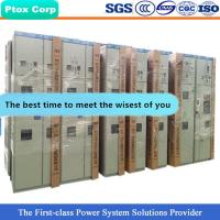 China HXGN Sichuan 33kv sf6 ring main unit for sale