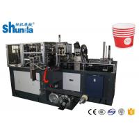 Buy cheap Middle Speed Paper Bowl Forming Machine with Ultrasonic Device product