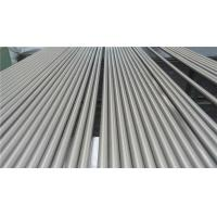 Buy cheap High Fatigue Resistant Titanium Alloy Tube , Gr12 Gr16 Cold Drawn Seamless Pipe from wholesalers