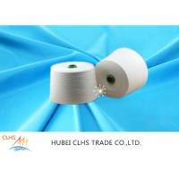 Buy cheap DTY White Polyester Yarn150 / 48 , Dyed Raw White Polyester Textured Yarn product