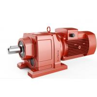 Buy cheap helical gear reducer product