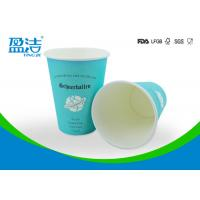 Quality Logo Printed 400ml Cold Drink Paper Cups With Black Lids Preventing Leakage Effectively for sale