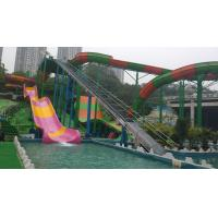 Buy cheap ISO9001 Fiberglass Water Slides Huge Water Park Slides for Summer Holiday product