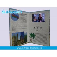 Buy cheap HD Professional Video In Print Brochure Paper Material For Opening Ceremonies product