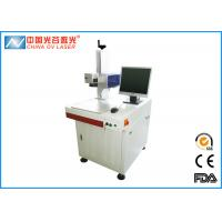 Buy cheap High Speed Metal nameplate UV Laser Marking Machine 20khz - 80khz product