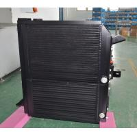 Buy cheap Aluminum Combined oil cooler radiator for large complex engine cooling solutions product