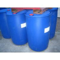 Buy cheap Chemical Non Halogenated Flame Retardant Liquid Non Toxic product