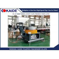 Buy cheap PC Dripper Flat Drip Irrigation Tape Making Machine / Plastic Pipe Production Line product