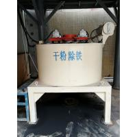 Buy cheap Electromagnetic dry powder machine product