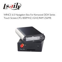 Buy cheap GPS Box Navigation for Pioneer Comand - AVH-P4250 / 3250 / 6850 / 4150 / 4450 / 4350 , 480*324 product