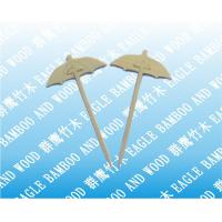 Buy cheap Umbrella stick from wholesalers