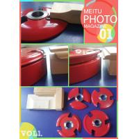 """Buy cheap 4 pcs door frame and panel raising cutter set 1-1/4"""" hole size product"""