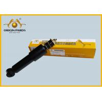Buy cheap Normal Size ISUZU Rodeo Shock Absorbers , CXH Auto Shock Absorbers 1516306030 product