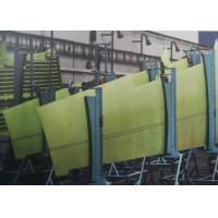 Buy cheap 7075/7475/7050/7B50/7A55 Flat Aluminum Sheets 10mm For Wing Skin Panels product