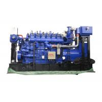 Buy cheap AVL Technology Engine Industrial Natural Gas Electric Generator 600kW 750kVA 1080A product